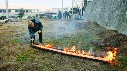 Professional Fire Fighters FIRE PREVENTION Methods